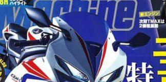 Honda CBR1000 2017 mới