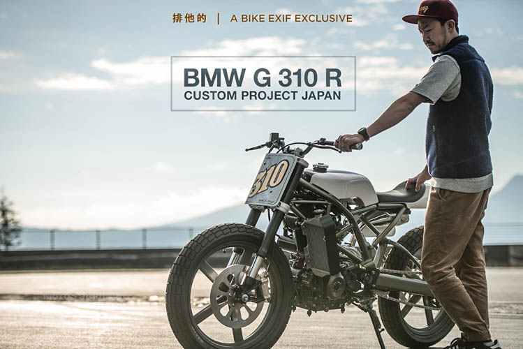 bmw-g310r-do-tracker-motosaigon-1